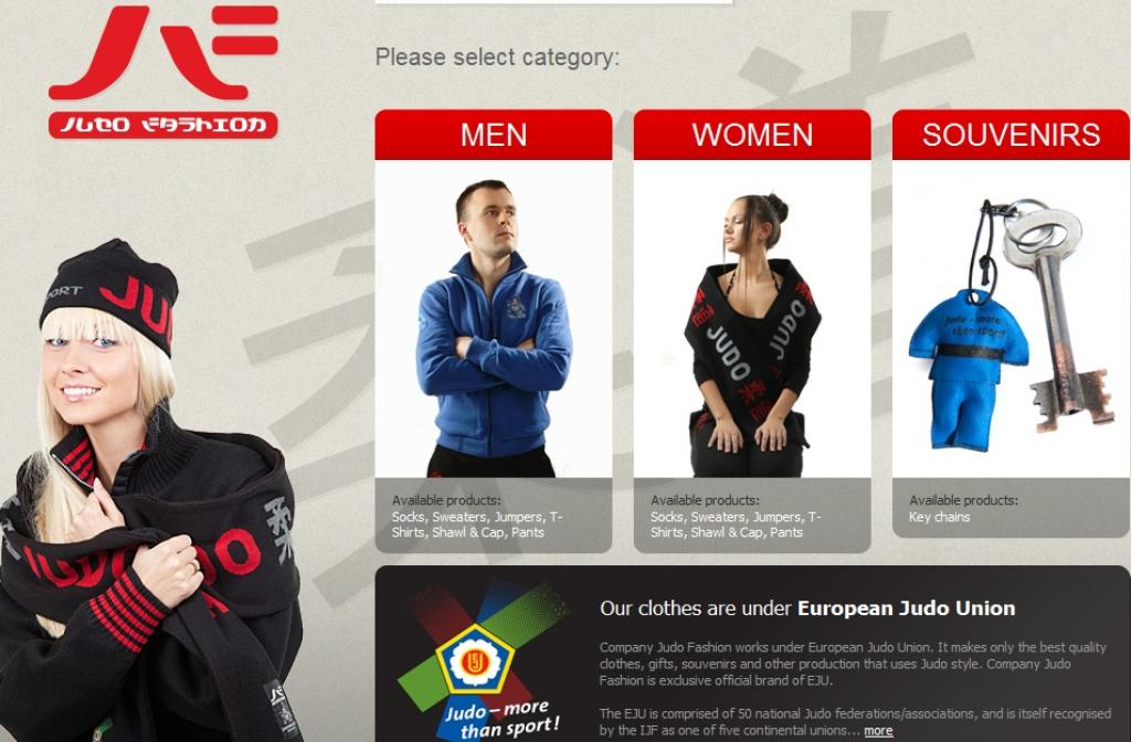 EJU supports online judo fashion store