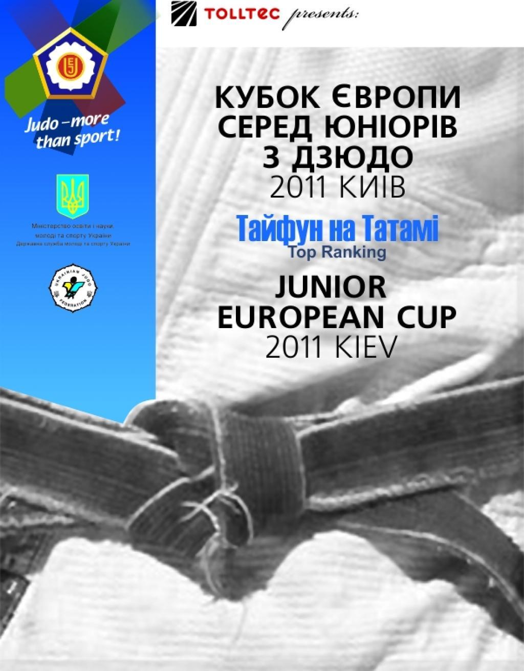 Kiev ready for European Junior Cup