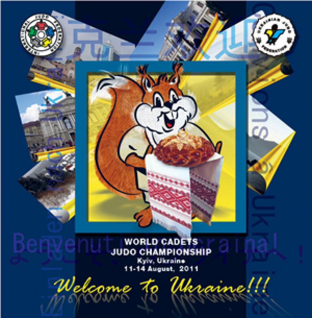 Register in time for the Cadet World Championships in Kiev
