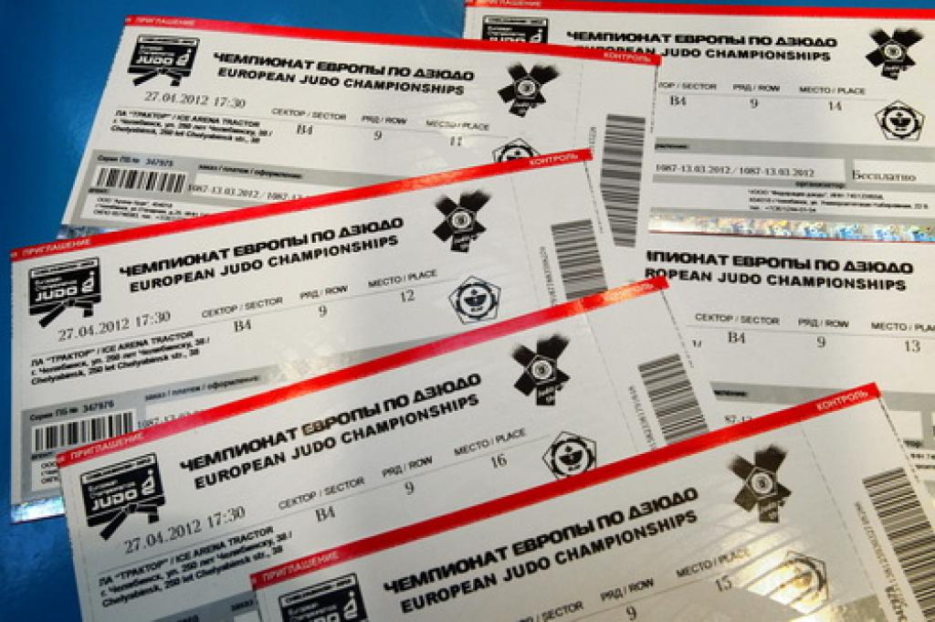2012 European Judo Championship Tickets Go on Sale