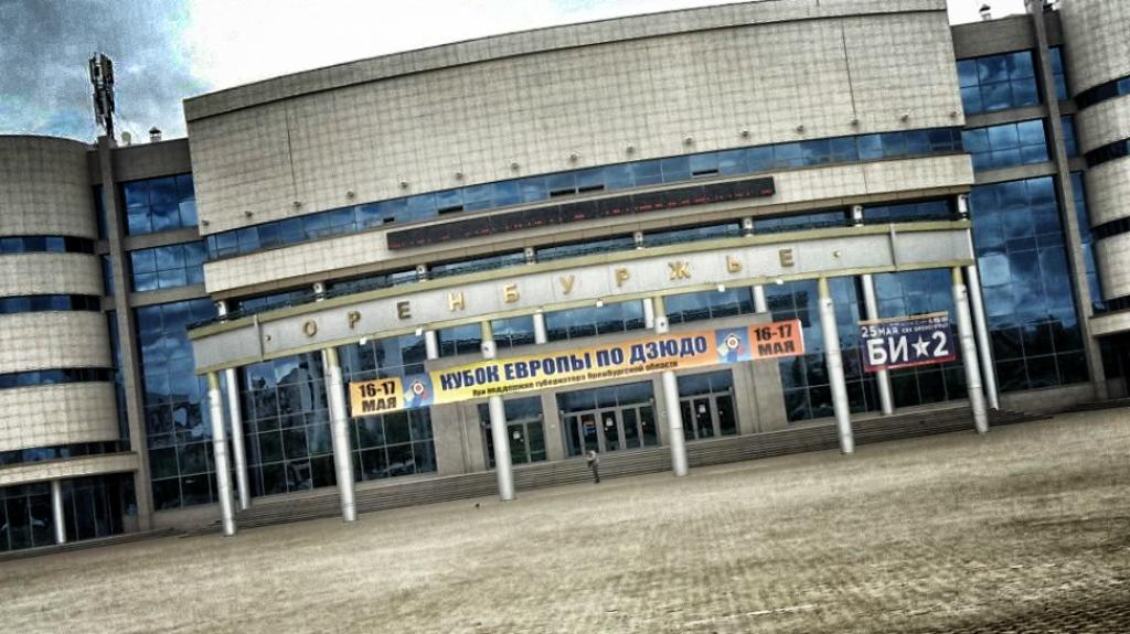 ORENBURG IS READY FOR THE EUROPEAN CUP