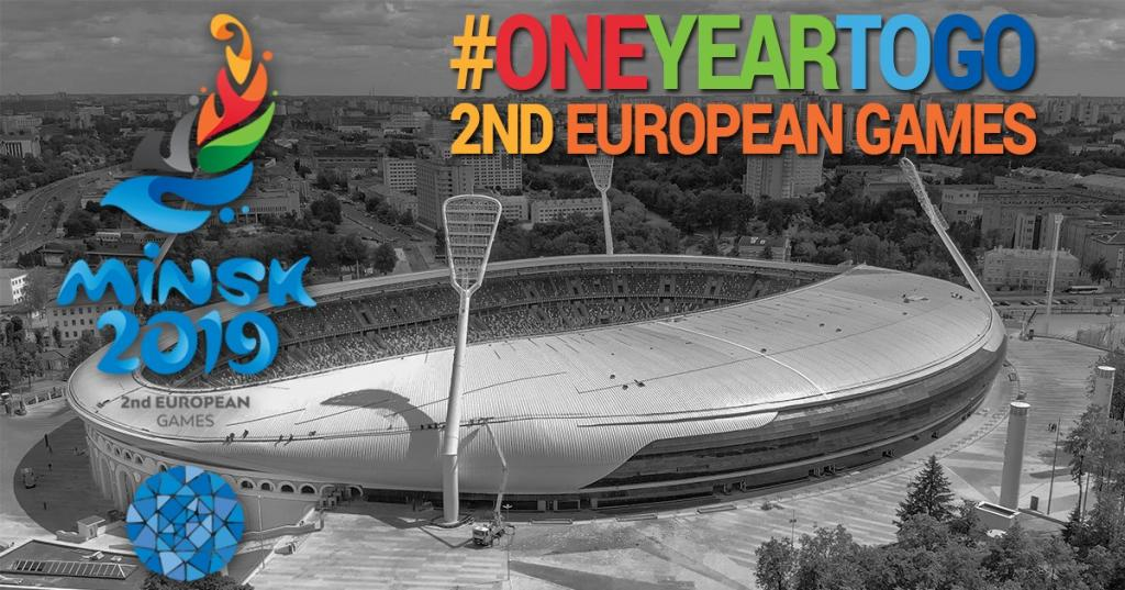EUROPEAN GAMES IN MINSK: ONE YEAR TO GO