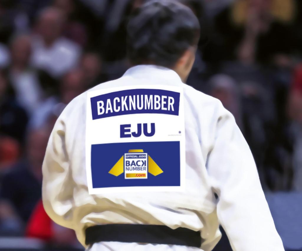 OFFICIALBACKNUMBER.COM BECOMES NEW SUPPLIER OF EJU