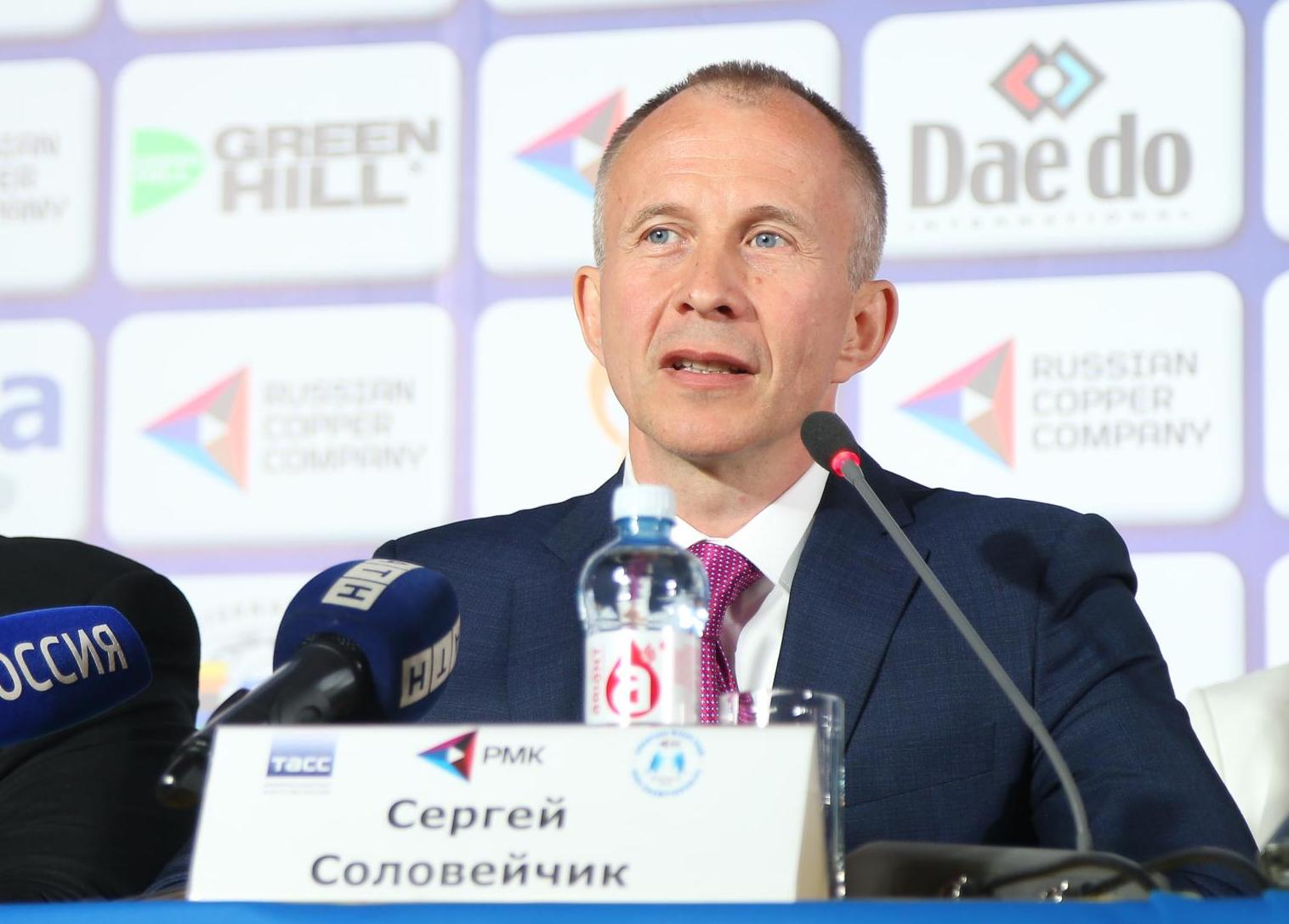 INVITATION: VIRTUAL PRESS CONFERENCE WITH SERGEY SOLOVEYCHIK